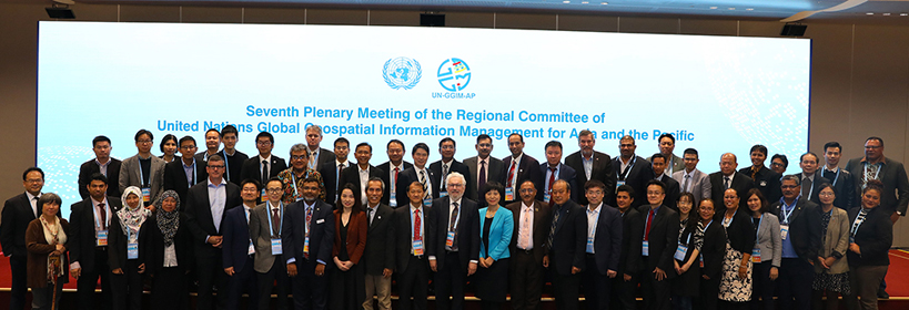 7th UN-GGIM-AP Plenary Meeting