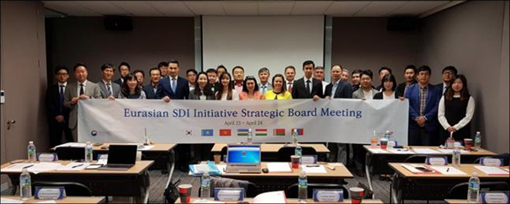 Eurasian SDI Consultative Body