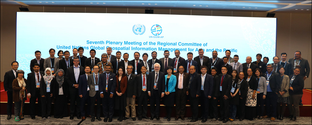 7차 UN GGIM AP Plenary Meeting